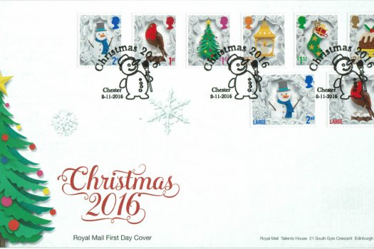 Christmas 2016 Royal Mail FDC