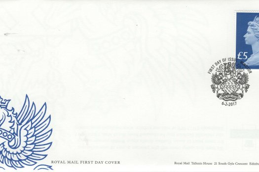 RM-High-Value-£5-Definitive-FDC-Feb-2017