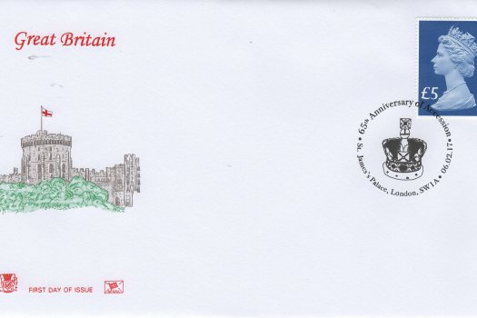 Stuart-High-Value-£5-Definitive-FDC-Feb-2017