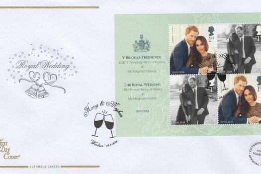 Cotswold Royal Wedding FDC