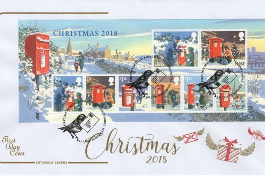 Cotswold Christmas 2018 Minisheet FDC