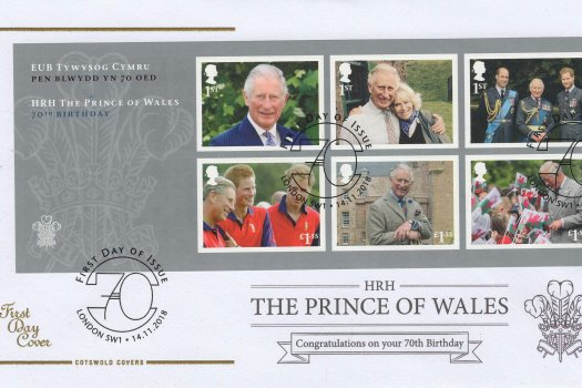 Cotswold Prince Charles 70th Birthday Minisheer FDC