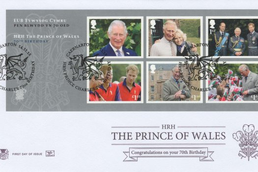 Stuart Prince Charles 70th Birthday Minisheet FDC
