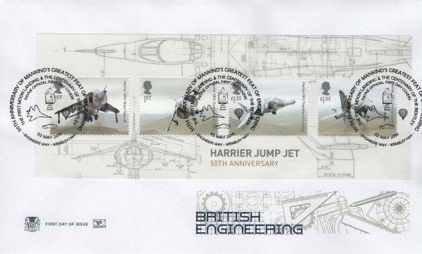 Stuart British Engineering Minisheet FDC