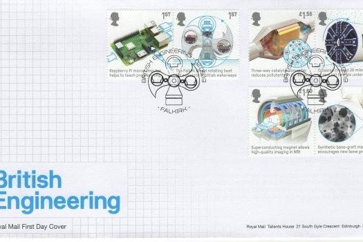 Royal Mail British Engineering FDC