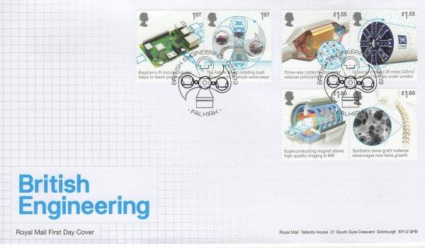 Royal Mail British Engineering FDC