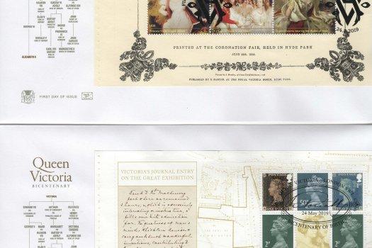 Stuart Queen Victoria Bi-Centenary PSB FDC image 1