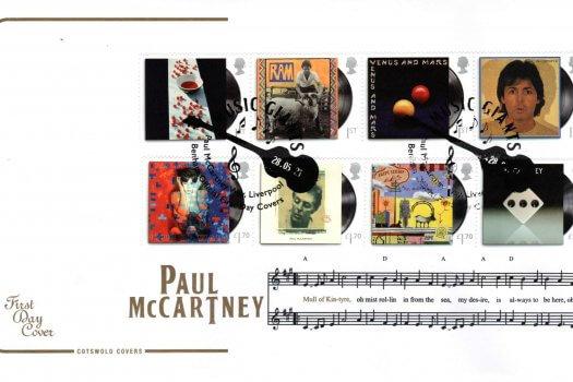 Cotswold Paul McCartney FDC