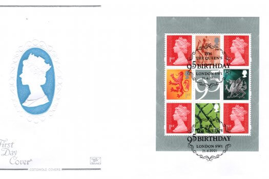 Cotswold-Queen_s-95th-Birthday-FDC